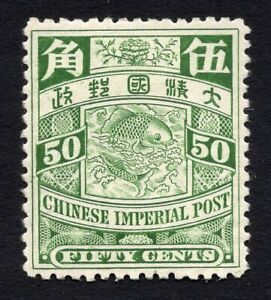 China 1902 stamp Mi#68 Ch#125 MH CV=60€