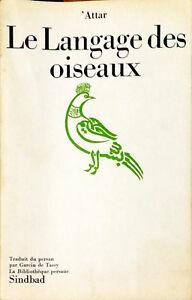 LE LANGAGE DES OISEAUX -  'ATTAR - ED SINDBAD 1982