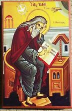 EASTERN ORTHODOX CHRISTIAN ST. ISSAC THE  SYRIAN