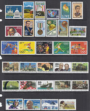US 1991 Commemorative Year Set + Airmails - MNH/POF - W/ WW2 Strips*