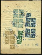 China 1938 Taipei County Revenues on Receipt for $5630.40c tax rate $938  Stamps