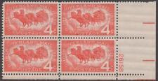 Scott # 1120 - Us Plate Block Of 4 - Overland Mail - Mnh - 1958