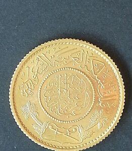 SAUDI ARABIA GOLD COIN