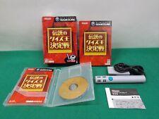 Game Cube The Legend of Quiz Tournament of Champions - Nintendo GC. JAPAN. 45115