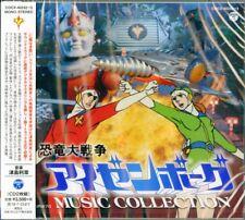 OST-KYOURYUU DAI SENSOU IZENBORG MUSIC...-JAPAN 2 CD+BOOK BONUS TRACK I19