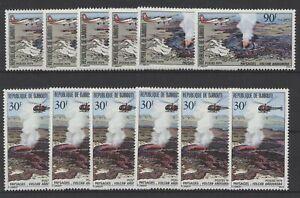 [P25136] Djibouti 1979 volcano good set very fine MNH stamps X6