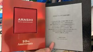 arashi anniversary 5x10 goods and CDs limited edition
