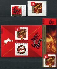 Canada Kanada 2012 Jahr des Drachen Neujahr Year of the Dragon Zodiac Kpl. MNH