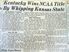 <1951 newspaper KENTUCKY WILDCATS WIN NCAA BASKETBALL CHAMPIONSHIP Kansas State