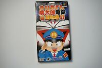 Super Famicom Super Momotarou Dentetsu DX Boxed Japan SFC game US Seller