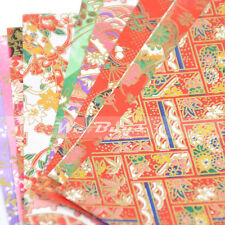10 Sheets Japanese Origami Washi Paper Meatllic DIY Craft Making Assorted 120mm
