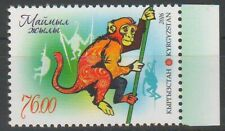 2016 Kyrgyzstan The Year of Monkey MNH
