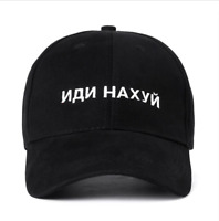 😎иди нахуй (Idi Nahui) Russian Cap Hat Funny Meme 100% Cotton Baseball Cap