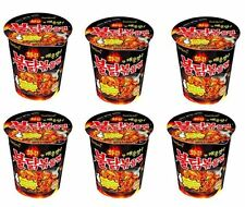 6 CUPS Samyang Ramen Spicy Chicken Roasted Noodles FREE PRIORITY SHIPPING