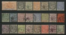 Mauritius Collection 23 Arms Stamps Used / Unused Mounted