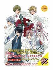 DVD Uragiri wa Boku no Namae o Shitteiru (TV 1 - 24 end) DVD + Free Gift