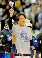 🔥 2020 HIDEKI MATSUI Topps Stadium Club MEMBERS ONLY Parallel Yankees CASE HIT!