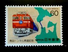 JAPÓN 1988 1667 TRENES SEIKAN TUNEL 1v.