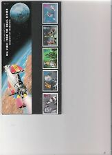 1996 ROYAL MAIL PRESENTATION PACK CHILDRENS TV CHARACTERS MINT DECIMAL STAMPS