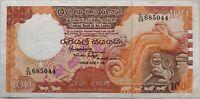 SRI LANKA - 100 ROUPIES (1988) - Billet de banque (TTB)