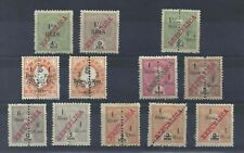 Portuguese INDIA 12 stamps 4GB-CgryCnd
