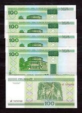 BELARUS IN EUROPE, 5 PCS OF 100 RUBLEI, 2000,
