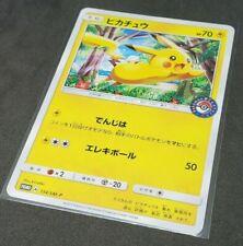 Pikachu Pika Alola Festival Purchase Promo 114/SM-P Japanese Pokemon NM
