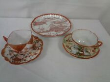 2 ORIENTAL EGG SHELL CUPS & SAUCERS & ROUND FLUTED DISH             (FE)