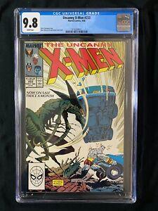 Uncanny X-Men #233 CGC 9.8 (1988)