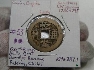 CHINA Empire Cash Kao-tsung Ch'ien-lung 1736-1795 KM#387.1.  #53