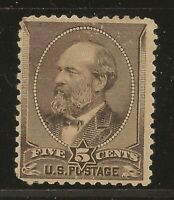 1882 SC #205 Mint XF - 5c yellow brown Garfield H DG - CV $240.00 (42845)