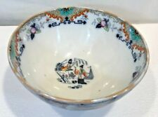 "Antique P. Regout Maastricht Co. Timor 9 3/4"" Serving Mixing Noodle Bowl Holland"