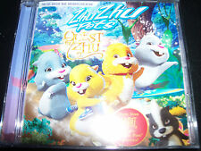 Zhu Zhu Pets Quest For Zhu Original Soundtrack (Australia) CD - New
