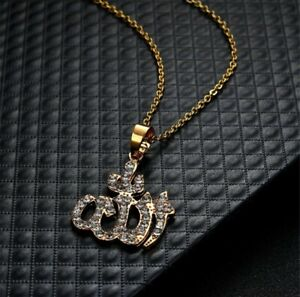 Islamic Allah Pendant Necklace Gold Colour Cubic Zirconia Eid Gift