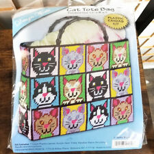 "NEW Design Works Cat Tote Bag Plastic Canvas Kit Needlework 12"" x 9"" x 3"" Kitty"