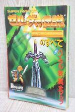 LEGEND OF ZELDA Triforce no Subete Guide w/Map 1992 SFC Book JI07