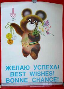 XXII Moscow-1980 Summer Olympics Games Mascot MISHA BIG Size Art POSTER