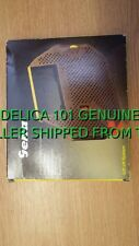 Geha  Ribbon  Filmband Farbband Gr.165C  for Olivetti ET-121  977853       x