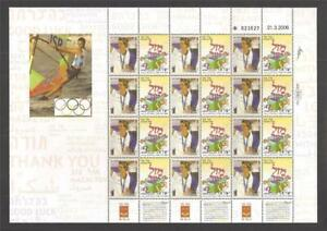 Israel 2003 Greetings Mazel Tov Fridman Windsurfing Full Sheet