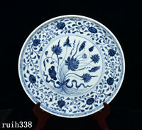 "16.4"" China  the Ming dynasty  Blue and white  A bunch of lotus  porcelain plate"