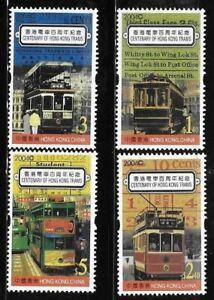 China Hong Kong 2004 Centenary of Hong Kong Trams stamp Tram