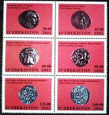 2002. Uzbekistan. Silk roads. ANCIENT COINs. Sc.339. MNH