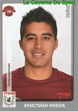 297 CHRISTIAN NOBOA ECUADOR FK.RUBIN KAZAN STICKER PANINI RUSSIA LEAGUE 2012