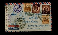 11 November 1958 CENSORED Cairo Egypt UAR Cover to Long Island NY USA