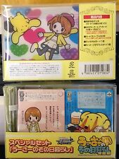 Bushiroad Weiss Schwarz Wooser's Hand-to-Mouth Life Special Set USA Seller
