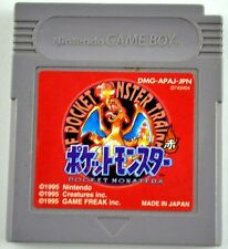 Pokemon Red Version Japan Pocket Monsters Game Boy Cleaned & New Battery!
