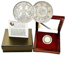 Imperial Japanese Silver Coin -50 Sen,With Presentation Box,COA & Information