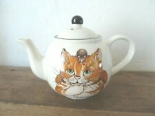 BACK TO FRONT CAT Teapot by ARTHUR WOOD