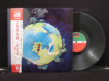 Yes - Fragile on Atlantic Records P10102A Japanese Pressing w. OBI Gate Fold