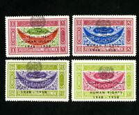 Yemen Stamps # 169-72 XF OG NH Scott Value $100.00